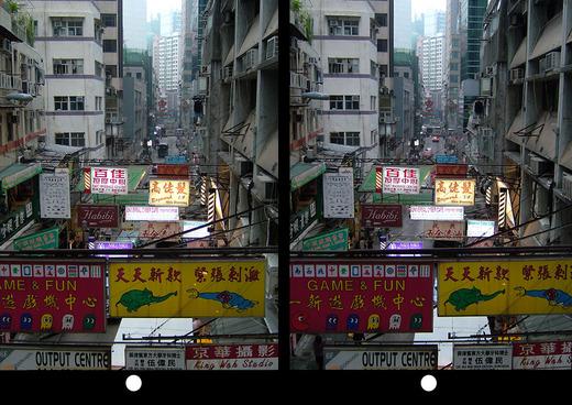 hongkong011.jpg